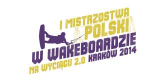 I Mistrzostwa Polski w Wakeboardzie i Wakeskate za wyciągiem 2